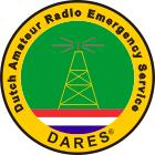 DARES-logo-(R) voor scherm 140x140 72dpi T 20100502
